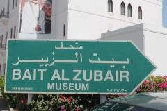 Museo Bait-al-zub Muscat