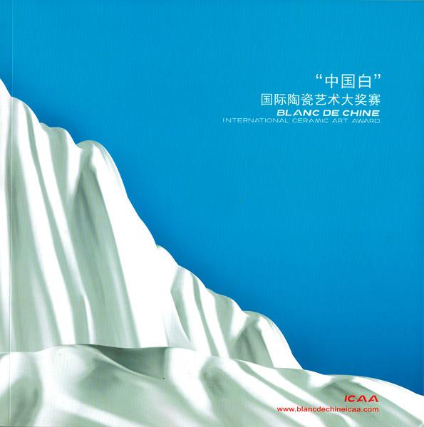 icaa blanc de china