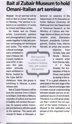 articolo del museo bait al zubair Oman