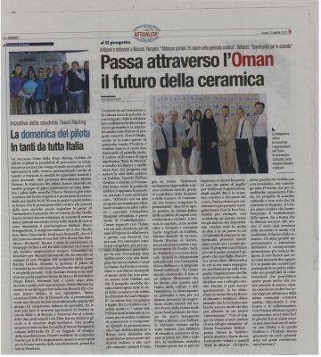 oman article on italian ceramic