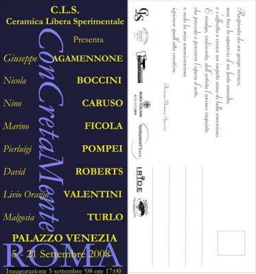 Nicola Boccini, art exhibition Palazzo Venezia